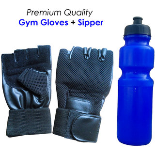 COMBO OFFER Premium Quality Net Gym glove + Multi-use SIPPER