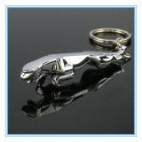Pack Of 6 Jaguar Metallic Keychain