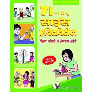 71+10 NEW SCIENCE ACTIVITIES (Hindi)