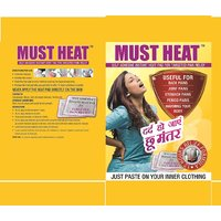 Must Heat - For Back Pain Relief From IDeals
