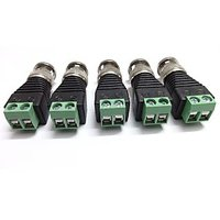 High Quality BNC Pin For CCTV Camera  DVR - Pack Of 5 Pieces - 86908332