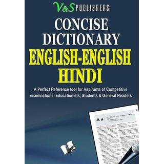 ENGLISH - ENGLISH - HINDI DICTIONARY (POCKET SIZE)