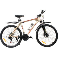 Cosmic Eldorado 1.0L 21 Speed Mtb Bicycle Mattgold-Premium Edition