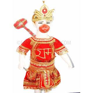 Hanuman Kids FancyDress Costume