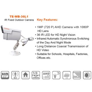 1 MP(720P) AHD NIGHT VISION CCTV OUTDOOR CAMERA WITH HD LENS