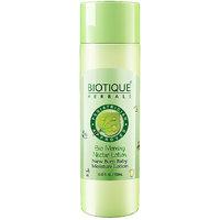 Bio Morning Nectar Lotion 210 Ml (Newborn Baby Moisture Lotion )
