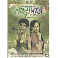 Timepass (DVD) Marathi movie