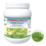 Nutritional Supplement Dudhi - BG212