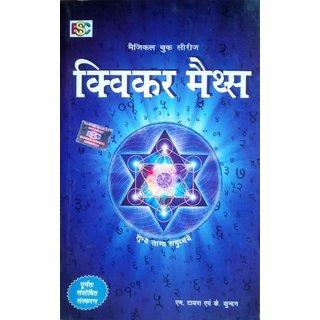 magical book on quicker maths pdf