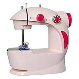 Mini Sewing Machine Portable 4 In 1 With Adapter & Pedal - H4SM1 **27 Ratings |