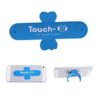 Touch U Mobile Stand