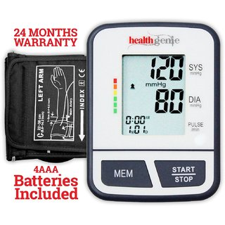 Healthgenie BP Monitor digital Upper arm BPM02T Talking Automatic