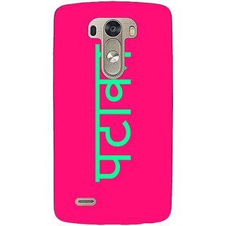 1 Crazy Designer PATAKA Back Cover Case For Lg G3 D855 C221466
