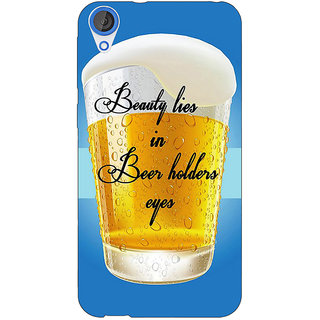 1 Crazy Designer Beer Holder Back Cover Case For HTC Desire 820 C281208
