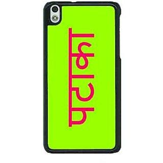 1 Crazy Designer PATAKA Back Cover Case For HTC Desire 816G C401461