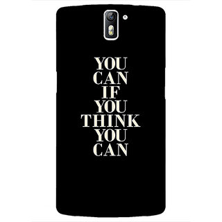 1 Crazy Designer Quote Back Cover Case For OnePlus One C411480
