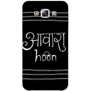 1 Crazy Designer Bollywood Superstar Awara Hoon Back Cover Case For Samsung Galaxy E7 C421087