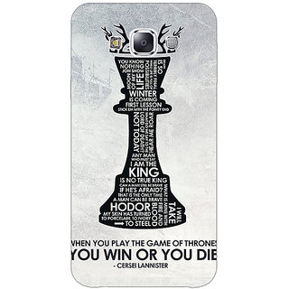 1 Crazy Designer Game Of Thrones GOT Cersei Lannister Quote Back Cover Case For Samsung Galaxy E7 C421547