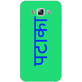 1 Crazy Designer PATAKA Back Cover Case For Samsung Galaxy A7 C431464