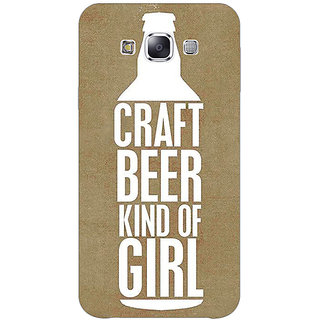 1 Crazy Designer Beer Quote Back Cover Case For Samsung Galaxy E5 C441219