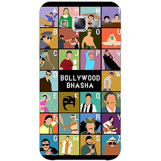 1 Crazy Designer Bollywood Superstar Bhasha Back Cover Case For Samsung Galaxy E5 C441116