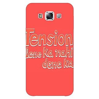 1 Crazy Designer Tension Lene Ka Nahin Dene Ka Back Cover Case For Samsung Galaxy A5 C451127