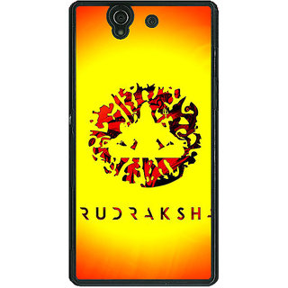 1 Crazy Designer Rudraksha Back Cover Case For Sony Xperia Z C461264