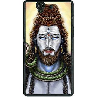 1 Crazy Designer Mahadev Shiv Shankar Bholenath Back Cover Case For Sony Xperia Z C461277