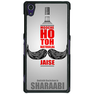 1 Crazy Designer Bollywood Superstar Natwarlal Sharaabi Back Cover Case For Sony Xperia Z1 C471122