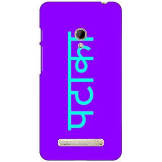 1 Crazy Designer PATAKA Back Cover Case For Asus Zenfone 5 C491462