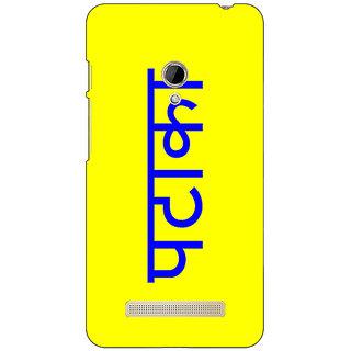 1 Crazy Designer PATAKA Back Cover Case For Asus Zenfone 5 C491465