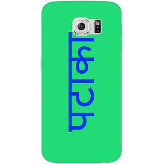 1 Crazy Designer PATAKA Back Cover Case For Samsung S6 C521464