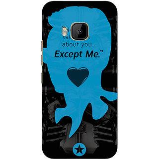 1 Crazy Designer Entourage E Back Cover Case For HTC M9 C540437