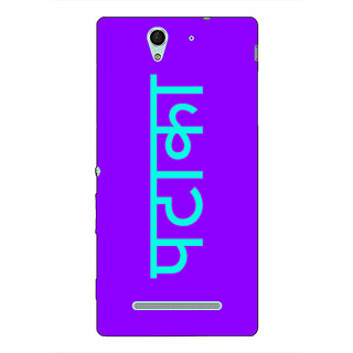 1 Crazy Designer PATAKA Back Cover Case For Sony Xperia C3 C551462