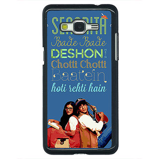 1 Crazy Designer Bollywood Superstar DDLJ Back Cover Case For Samsung Galaxy J5 C631097