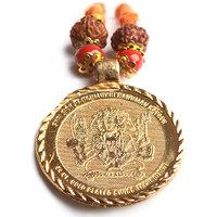 Sidh Shri Panchmukhi Hanuman Kavach Yantra Locket Pandent Rudraksha Rakhi Gifts