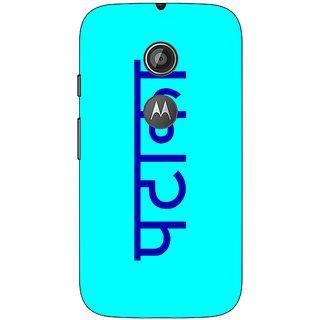 1 Crazy Designer PATAKA Back Cover Case For Moto E2 C651458