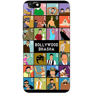 1 Crazy Designer Bollywood Superstar Bhasha Back Cover Case For Huwaei Honor 4X C691116