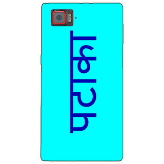1 Crazy Designer PATAKA Back Cover Case For Lenovo K920 C721458