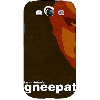 Absinthe Bollywood Superstar Agneepath Back Cover Case For Samsung Galaxy S3