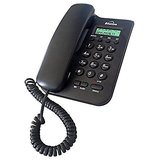 Binatone Spirit 200 Caller ID ...