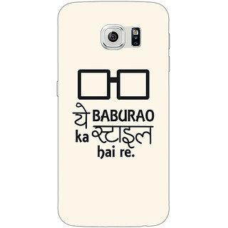 Absinthe Bollywood Superstar Hera Pheri Baburao Style Back Cover Case For Samsung S6