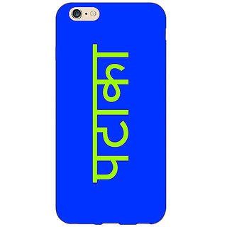 Absinthe PATAKA Back Cover Case For Apple iPhone 6S Plus