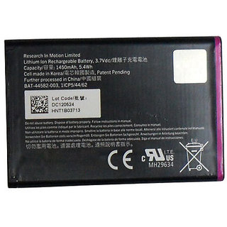 BlackBerry 9720 Battery 1450 mAh