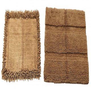 Surhome Set of 2 Cotton Bath Mats CT591