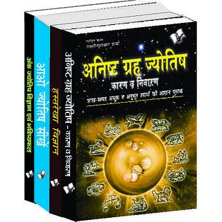 Jyotish Value Pack