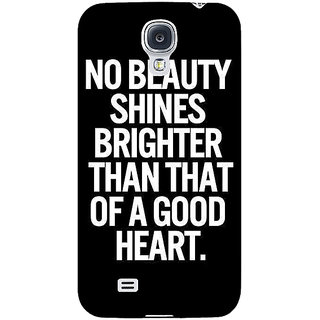 EYP Quote Back Cover Case For Samsung Galaxy S4 Mini I9192 161474