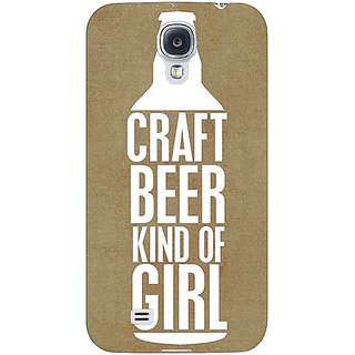 EYP Beer Quote Back Cover Case For Samsung Galaxy S4 Mini I9192 161219