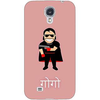 EYP Crime Master GOGO Back Cover Case For Samsung Galaxy S4 Mini I9192 161488