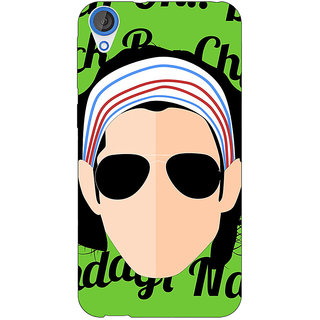 EYP Bollywood Superstar Rock On Back Cover Case For HTC Desire 820 281100